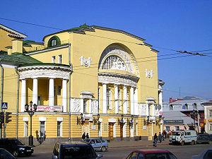 Волковский театр ярославль официальный сайт афиша - 0b1b9
