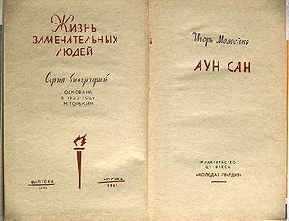 александра булычева - полная биография