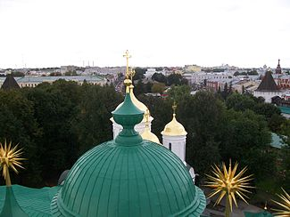 Jaroslavl from Kremlin.jpg
