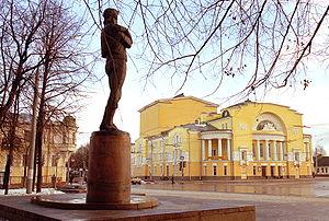 Волковский театр ярославль официальный сайт афиша - c694