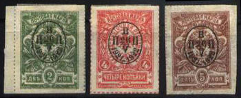 Commemorative stamps PPG1922.jpg