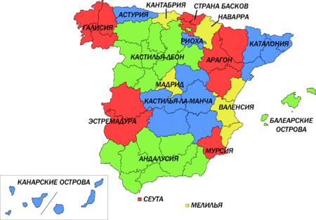 Провинция (Испания) - это... Что такое Провинция (Испания)? Валенсия Испания Карта