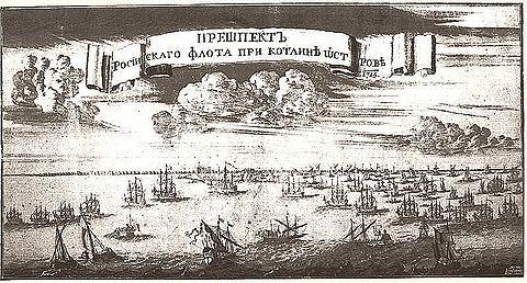 Flot-u-Kotlina-1715.jpg