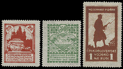 Stamps of Czechoslovak legion1919.jpg