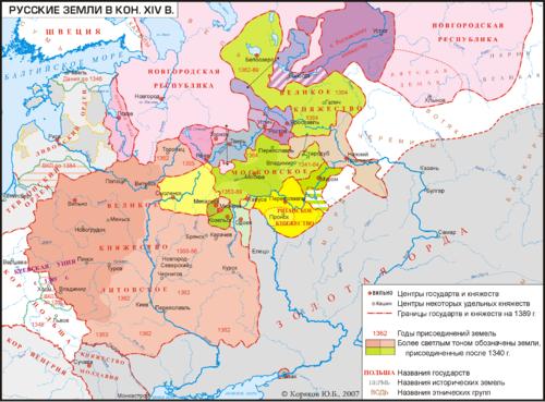 igo карта европы: