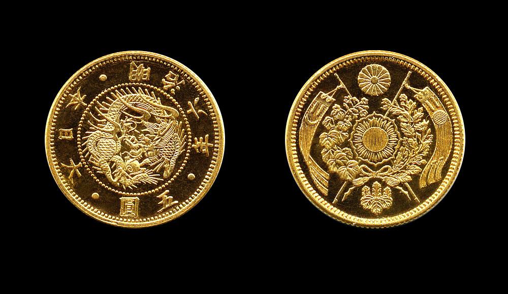 5_Yen_gold_coin_1873.jpg