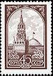 Stamp 12 1982 5287.jpg