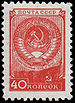 Stamp 8 1948 1383.jpg