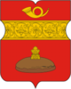 Coat of Arms of Basmannoe (municipality in Moscow).png