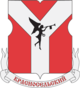Coat of Arms of Krasnoselsky (municipality in Moscow).png