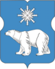 Coat of Arms of North Medvedkovo (municipality in Moscow) (2004).png