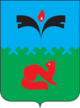 Coat of Arms of Pokachi (Khanty-Mansia).png