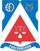 Coat of Arms of Savelovsky (municipality in Moscow).png