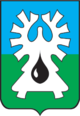 Coat of Arms of Uray (Khanty-Mansia).png