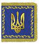 UA president flag.jpg