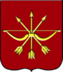 Coat of Arms of Kozmodemiansk (Mariy El) (2005).png