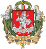 Grand Coat of arms of Vilnius.png