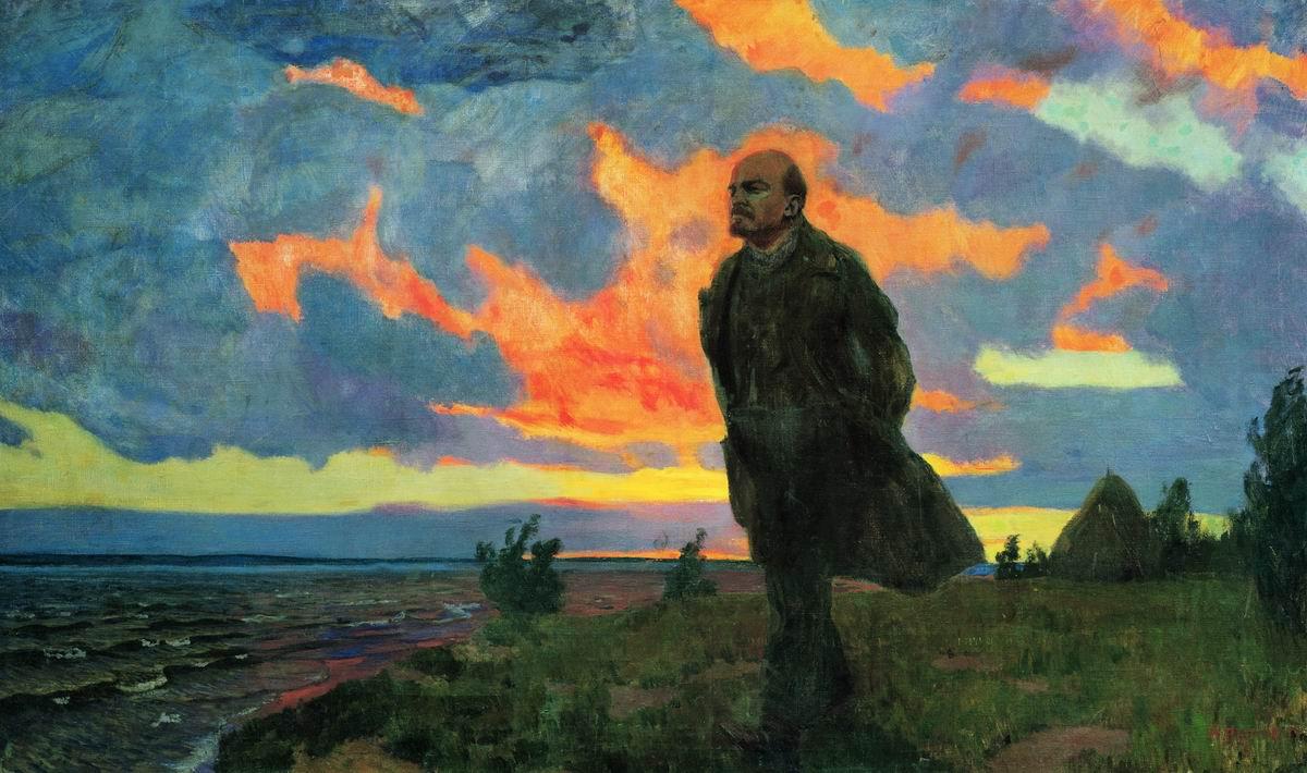 Сочинение по картине КС ПетроваВодкина Утренний натюрморт