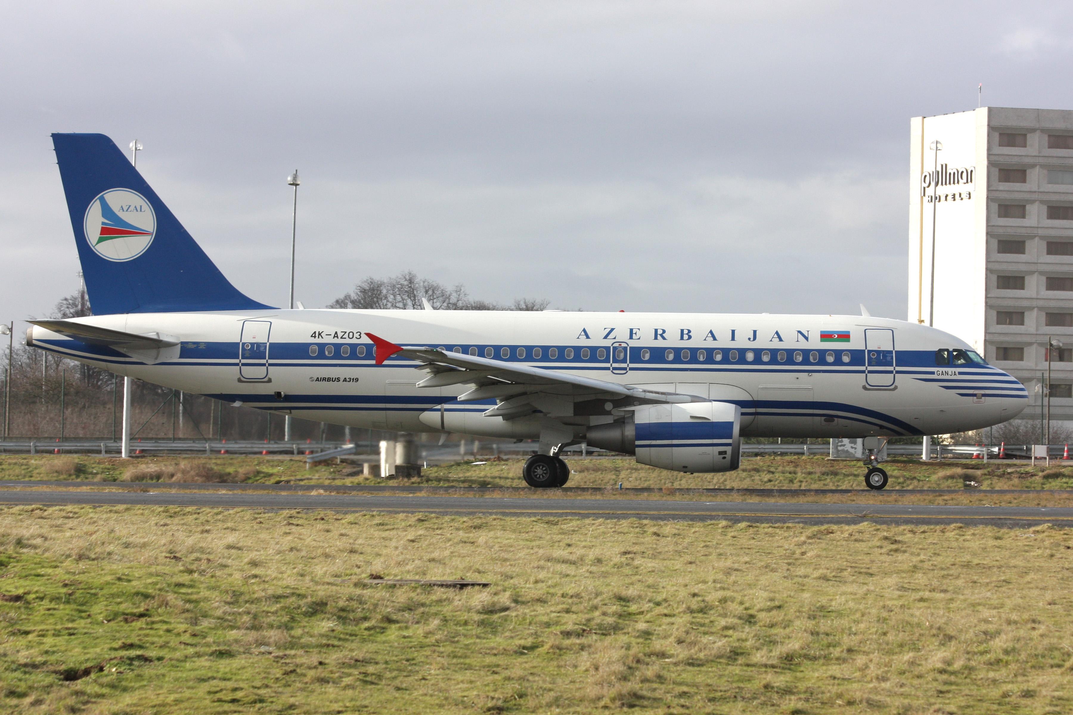 Авиабилеты в Нахичевань от 8454р на рейсы 3 авиакомпаний