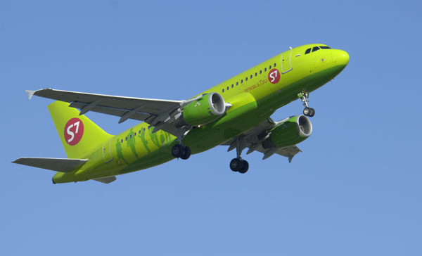 "Авиакомпания ""S7 Airlines"""