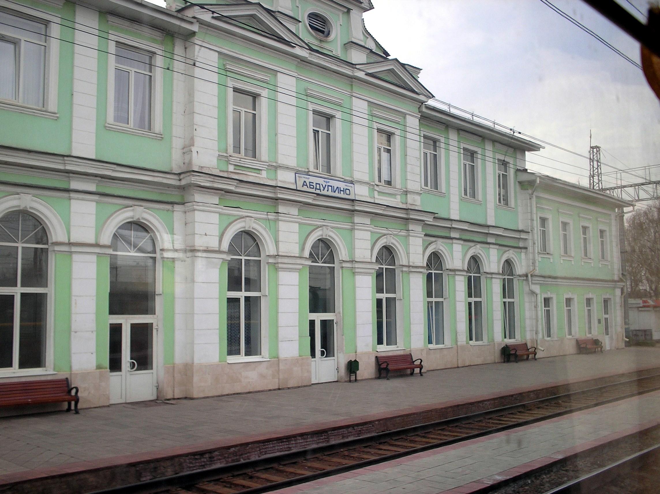 знакомства город абдулино оренбургской области