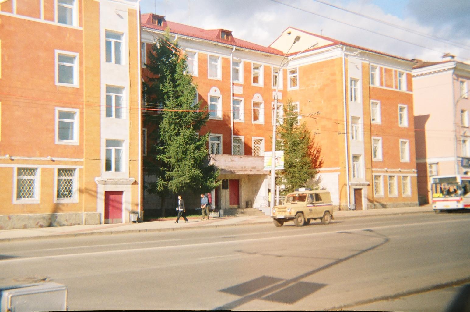 герб дзержинского района:
