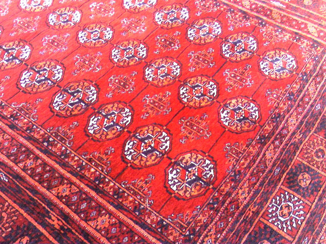Туркменский ковёр это Что такое Туркменский ковёр