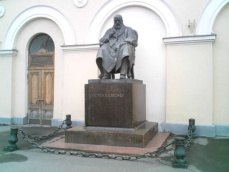 Памятники в москве история памятники ельца список