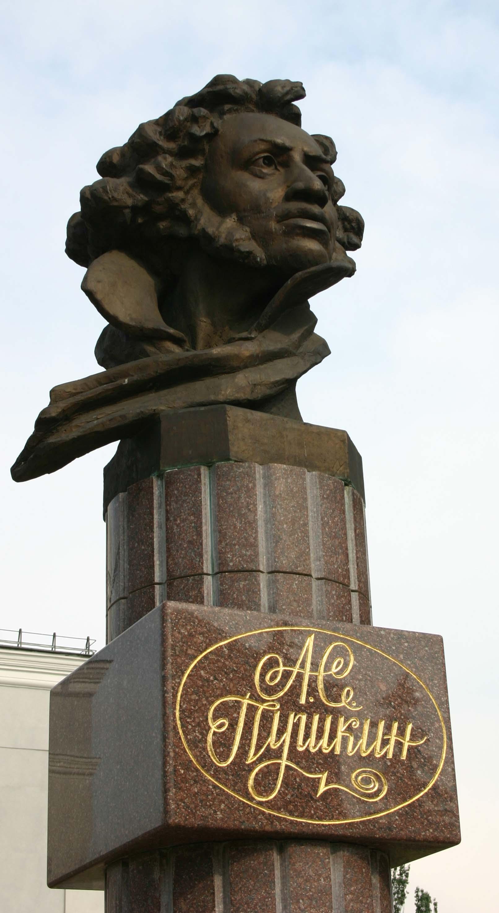 Резные памятники Пушкин Ваза. Токовский гранит Трубная