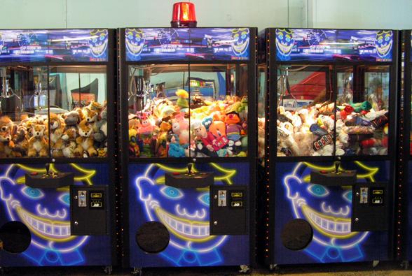 Игровой Автомат Достать Игрушку Купить