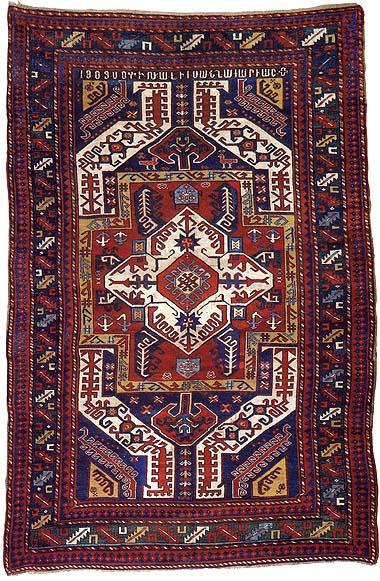 Картинки по запросу ковроткачество армении