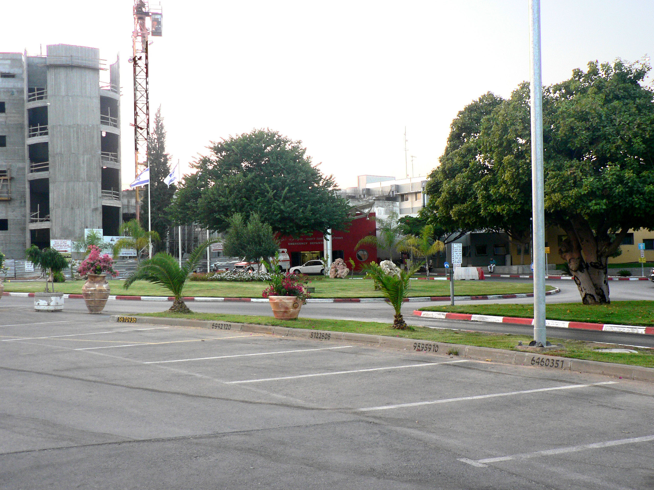 Городской нефрологический центр