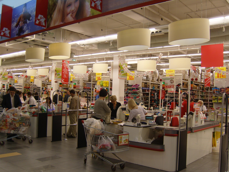 Auchan auchan for Auchan poitiers porte sud