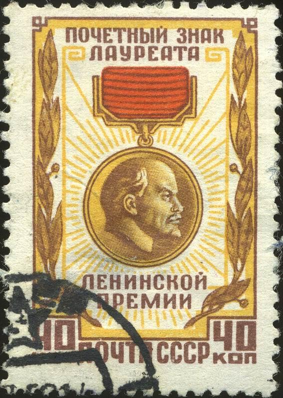 Центральная часть триптиха 1966 бумага, масло 27х25 дом-музей пдкорина