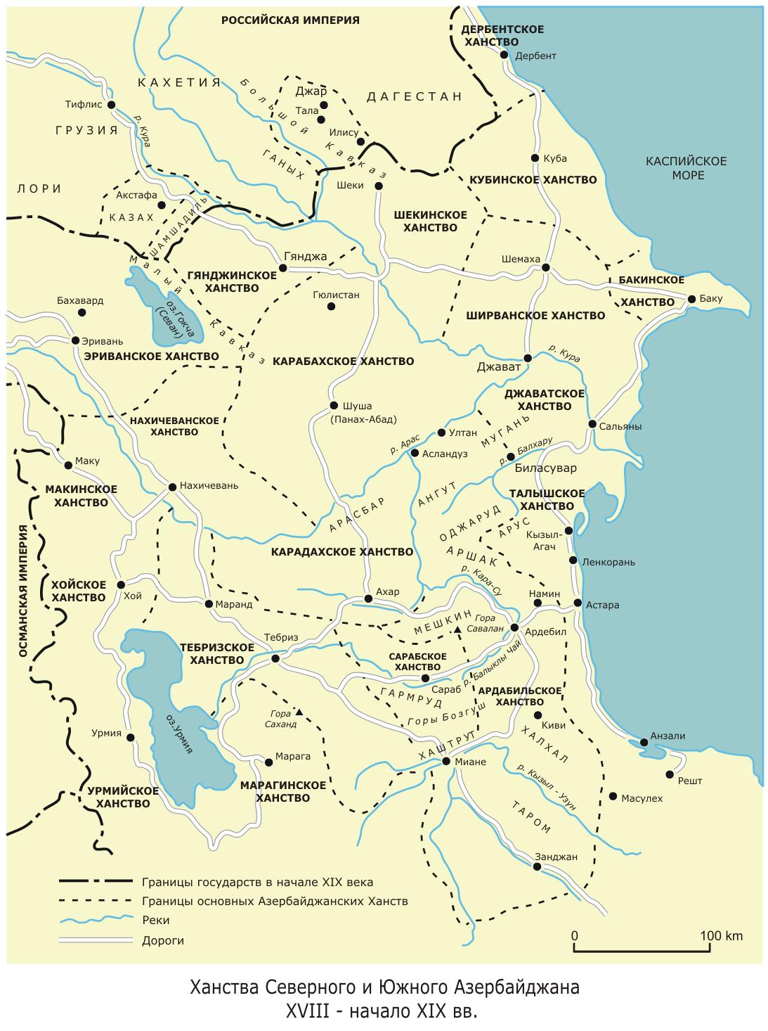http://dic.academic.ru/pictures/wiki/files/65/Azerbaijan_khanates_all_XVIII-XIX.png