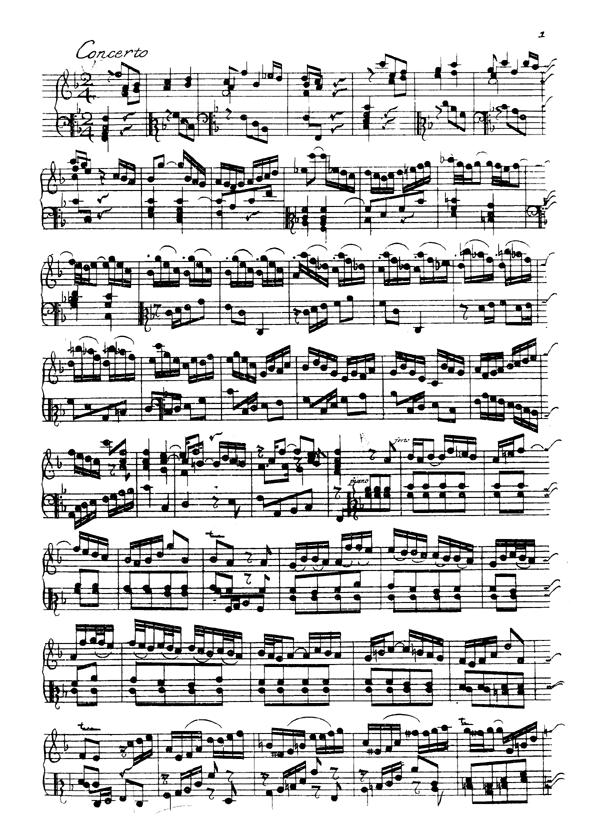 Старинная концертная форма