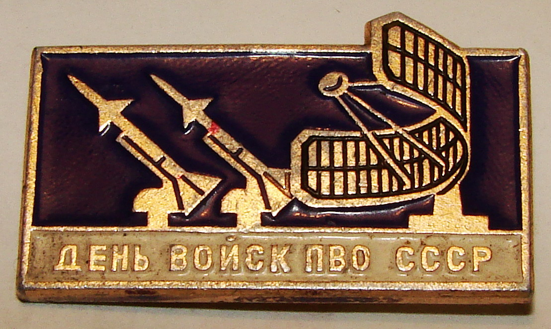 http://dic.academic.ru/pictures/wiki/files/66/Badge_Air_Defence_Forces_day_1.jpg