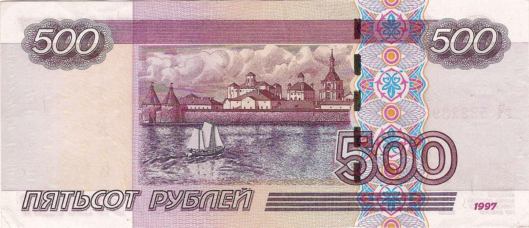 кредит в ренессанс банке в омске