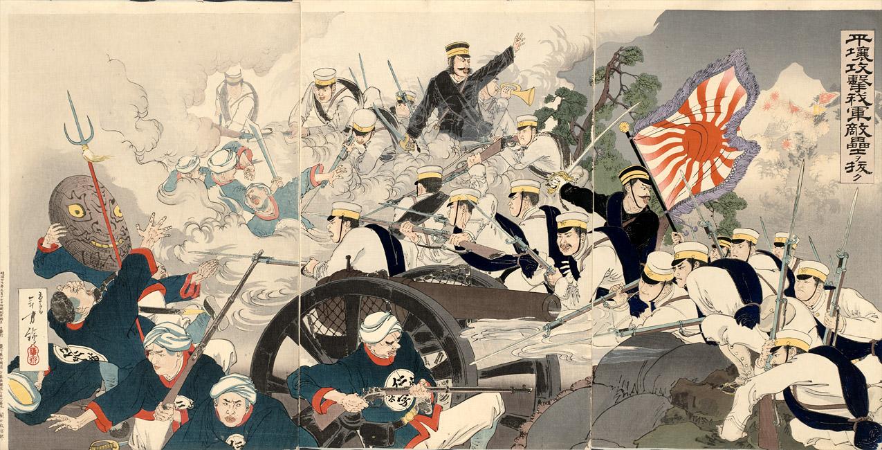 подборка поздравлений война в японии 1863-1867 битвы создает