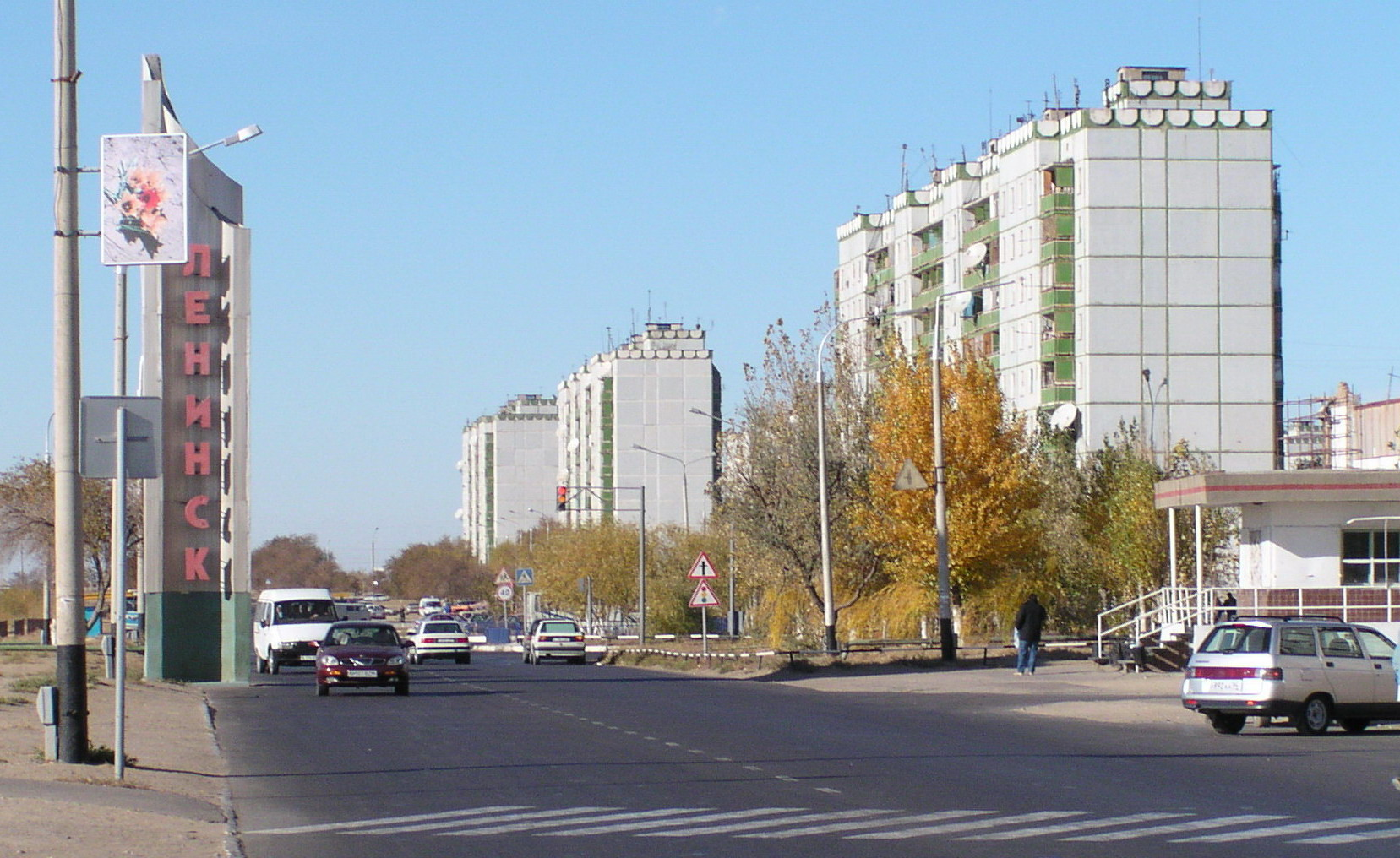Поликлиника мотовилихинского района