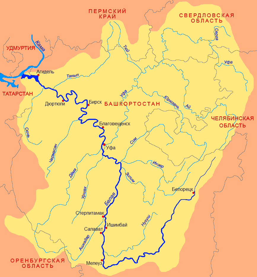 Куда впадает река уфа схема