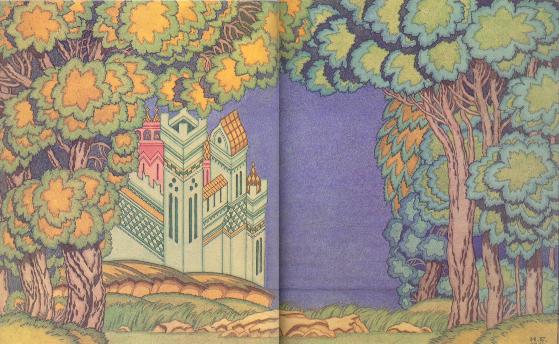 днюхой, фото эскизов иллюстрации к сказкам прикольные короткие