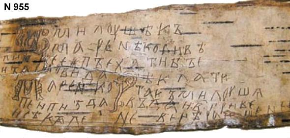 Зализняк о двух диалектах древнерусского языка