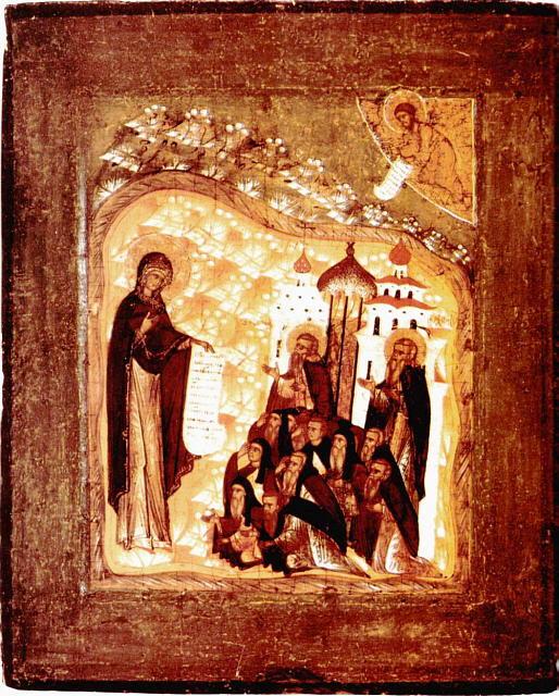 Боголюбская икона Божией Матери: dic.academic.ru/dic.nsf/ruwiki/167524