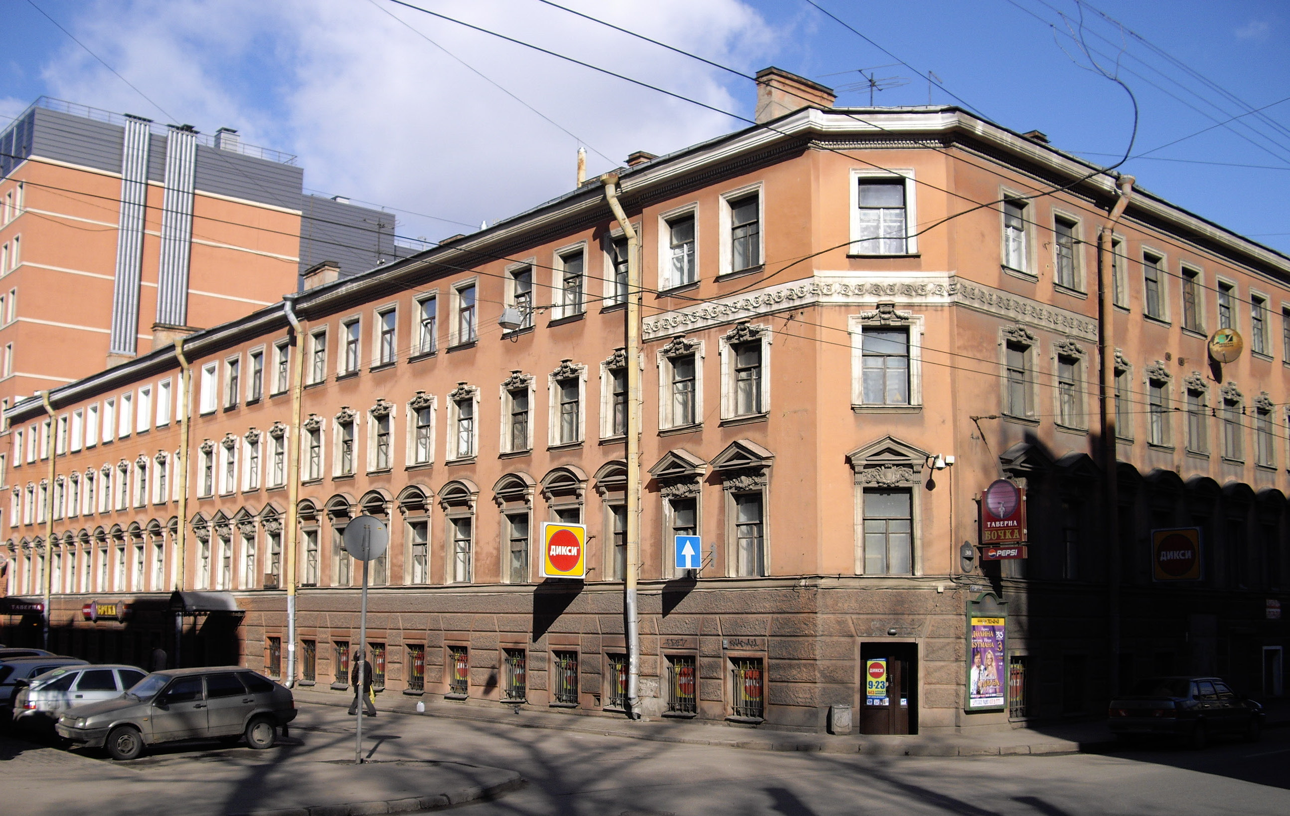 Улица большая санкт петербургская великий новгород - 35e64
