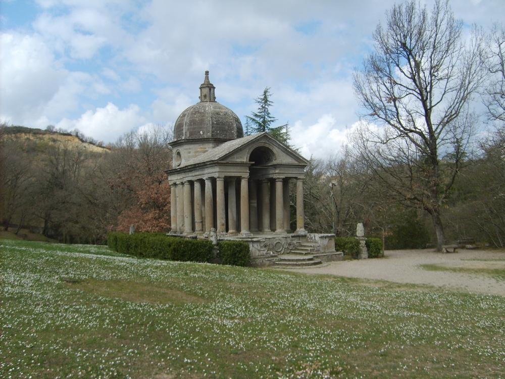 Памятники садово паркового искусства