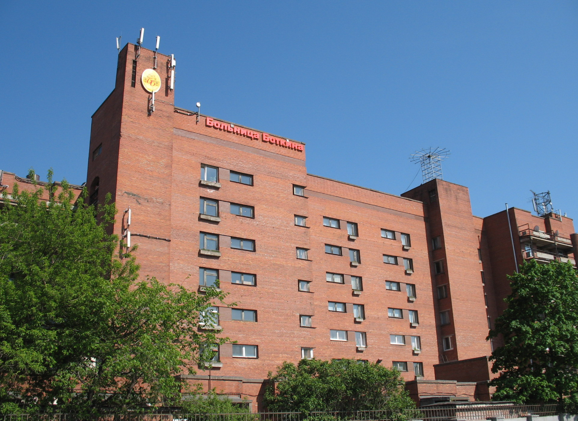 Центр медицинских книжек василеостровской