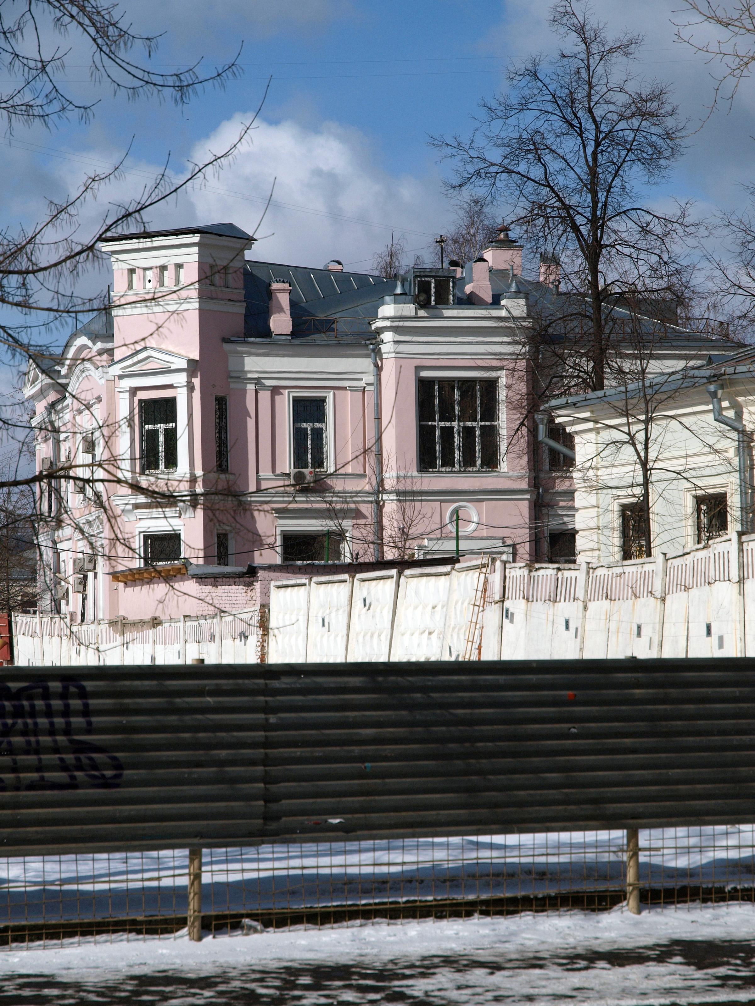 Общемосковский Классификатор Улиц Москвы скачать - картинка 3