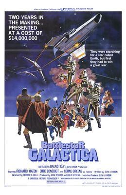 «Американский Боевой Корабль Фильм» — 2004