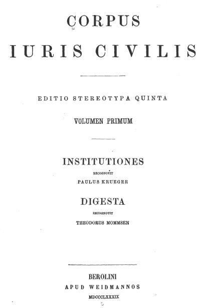 Институции